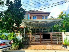 3 Bedrooms House for sale in Bang Krang, Nonthaburi D' HABITAT Ratchapruek