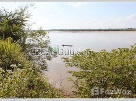 N/A Land for sale in , Vientiane Land for sale in Hadxaifong, Vientiane