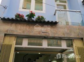 2 Bedrooms House for sale in Binh Tri Dong A, Ho Chi Minh City Bán nhà 759/17/36 Hương Lộ 2, quận Bình Tân