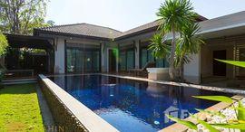 Available Units at Busaba Pool Villa