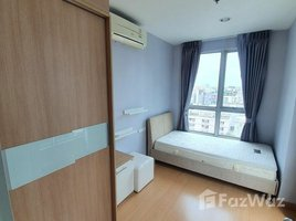 2 Bedrooms Condo for rent in Huai Khwang, Bangkok Life At Ratchada - Huay Kwang
