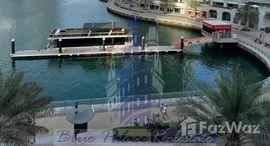 Available Units at Marina View Tower A