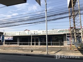 N/A Land for sale in Nong Bon, Bangkok Land 1 Rai for Sale near BTS Udomsuk