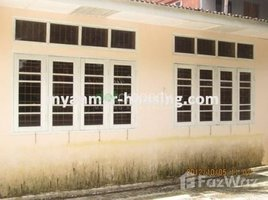 Yangon Dagon Myothit (North) 4 Bedroom House for sale in Dagon Myothit (North), Yangon 4 卧室 别墅 售