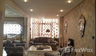 3 غرف النوم عقارات للبيع في NA (Tanger), Tanger - Tétouan Appartement à louer-Tanger L.I.T.1058