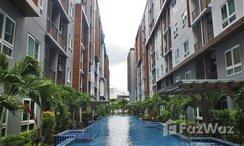 Photos 2 of the Piscine commune at The Trust Central Pattaya