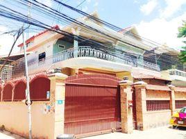 7 Bedrooms Villa for sale in Boeng Tumpun, Phnom Penh Other-KH-69673