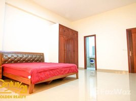 1 Bedroom Apartment for rent in Boeng Kak Ti Muoy, Phnom Penh Other-KH-63171