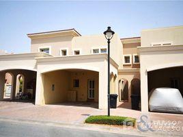 2 Bedrooms Property for sale in , Abu Dhabi Al Reem Tower