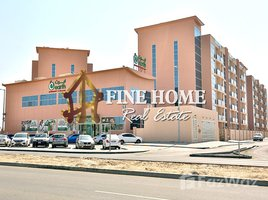N/A Property for sale in , Abu Dhabi Mohamed Bin Zayed Centre