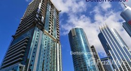 Available Units at Wind Tower 2