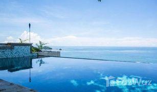 7 Habitaciones Propiedad en venta en , Puntarenas Dominical