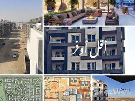 Giza Sheikh Zayed Compounds Cairo University Compound 4 卧室 顶层公寓 售