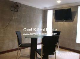 暹粒市 Svay Dankum Other-KH-20373 1 卧室 住宅 售