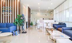 Photos 2 of the Reception / Lobby Area at My Style Hua Hin 102
