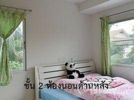 3 Bedrooms Townhouse for sale in Bang Mot, Bangkok Baan Mai Rama 2 - Puttabucha