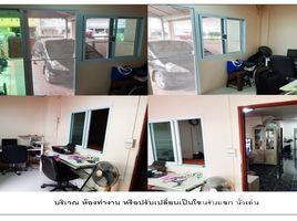 北榄府 Laem Fa Pha Townhouse 3 bedroom for sale 3 卧室 联排别墅 售