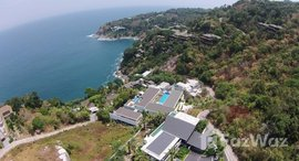 Available Units at Cape Amarin