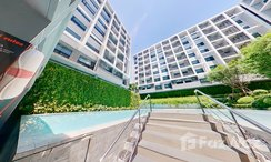 Photos 1 of the Communal Pool at Dusit D2 Residences