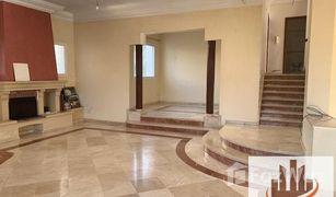 8 غرف النوم فيلا للبيع في بوسكّورة, الدار البيضاء الكبرى