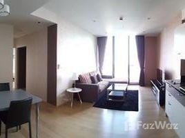 2 Bedrooms Condo for rent in Sam Sen Nai, Bangkok Noble ReD