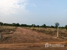 N/A Land for sale in Sam Phrao, Udon Thani 10 Rai Land for Sale in Sam Phrao, Mueang Udon Thani