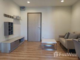 1 Bedroom Condo for sale in Anusawari, Bangkok Premio Fresco