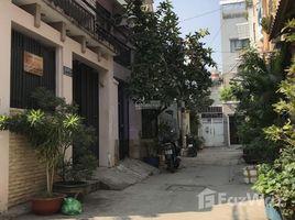 胡志明市 Ward 24 Kẹt vốn cần nhượng lại lô đất 4 x 14m giá gốc 5.35 tỷ hẻm 4.5m phường 24, quận Bình Thạnh N/A 土地 售