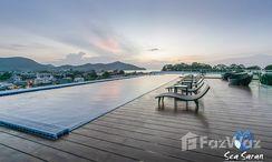 Photos 2 of the Communal Pool at Sea Saran Condominium