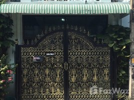 2 Bedrooms Townhouse for sale in Nawamin, Bangkok Sinthanee Villa