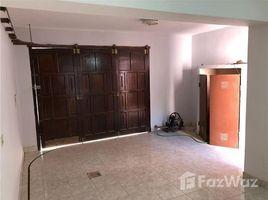 3 Habitaciones Casa en alquiler en , Chaco Mz 34 Pc 24 Bº Pta del Sol, Puerta del Sol - Presidente Roque Sáenz Peña, Chaco