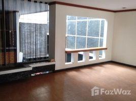 雅加达 Cakung Modern Minimalist House In East Jakarta for Sale 5 卧室 屋 售