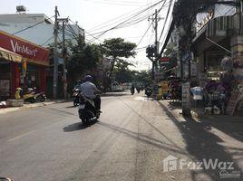 Studio House for sale in Binh Hung Hoa A, Ho Chi Minh City Mặt tiền kinh doanh Đường Số 4, Gò Xoài, diện tích 4x15m, giá 6.2 tỷ