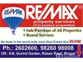 Madhya Pradesh Gadarwara Raksha Vihar ,Near International Airport , Gandhi, Bhopal, Madhya Pradesh 5 卧室 屋 租