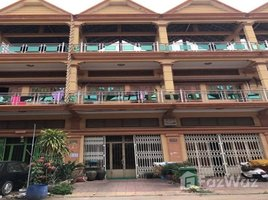 4 Bedrooms Townhouse for sale in Phnom Penh Thmei, Phnom Penh Other-KH-52055
