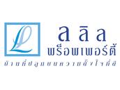 Developer of Lio Townhome Pinklao