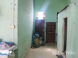 N/A Land for sale in Phnom Penh Thmei, Phnom Penh Other-KH-57058