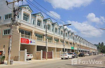 Phuket Villa Kathu 3 in Kathu, Phuket