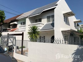3 Bedrooms Townhouse for sale in Sam Sen Nok, Bangkok Townhouse for Sale in Huai Kwang
