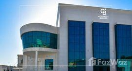 Available Units at Al Barsha South 1