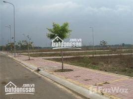 N/A Đất bán ở An Phú, TP.Hồ Chí Minh Đang cần ra gấp lô đất MT Trần Lựu, Q2, DT 90m2, giá 3.2 tỷ, SHR sang tên, LH: +66 (0) 2 508 8780 Thúy
