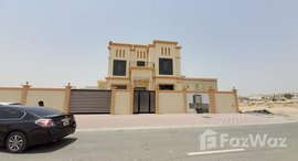 Available Units at Al Hooshi Villas