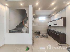 Studio House for sale in Vinh Niem, Hai Phong Bán nhà đường Võ Nguyên Giáp, 4T x 45m2, ngõ thông rộng, chỉ 2,1 tỷ
