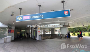 1 Bedroom Property for sale in Hougang central, North-East Region HOUGANG AVENUE 5