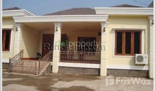 4 Bedrooms Villa for sale in , Attapeu
