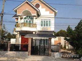 平陽省 Phu Chanh Cần bán lô đất Phú Chánh B đường Số 3, diện tích 100m2. Vui lòng LH +66 (0) 2 508 8780 N/A 土地 售