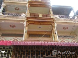 6 Bedrooms Property for rent in Srah Chak, Phnom Penh 6 bedrooms House For Rent in Daun Penh