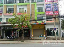 5 Bedrooms Townhouse for sale in Sai Mai, Bangkok Arunwan 1