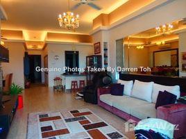 Selangor Dengkil Putrajaya 3 卧室 房产 售