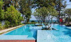 Photos 2 of the Communal Pool at Baan Sandao